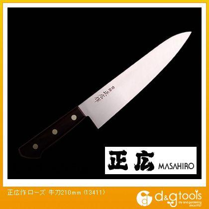 包丁ローズ牛刀  210mm 13411