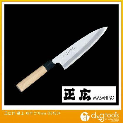 包丁 最上 舟行 210mm (15460)
