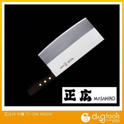 包丁 中華 TX-204 (40824)