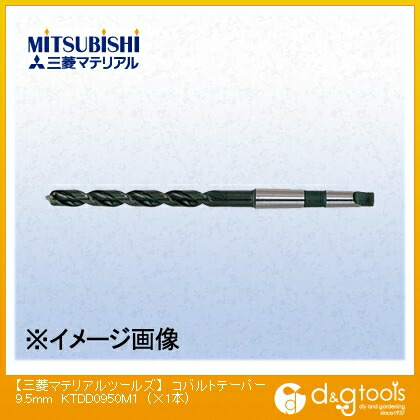 三菱マテリアル コバルトテーパード  9.5mm MMCA1462 1 本