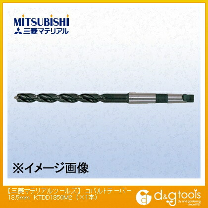 三菱マテリアル コバルトテーパード  13.5mm MMCA1498 1 本