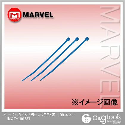 ケーブルタイ(カラー) 青  MCT-100BE 100 本
