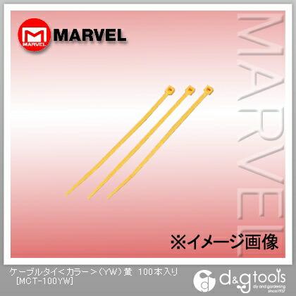 ケーブルタイ(カラー) 黄 (MCT-100YW) 100本
