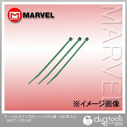 ケーブルタイ(カラー) 緑 (MCT-100GN) 100本