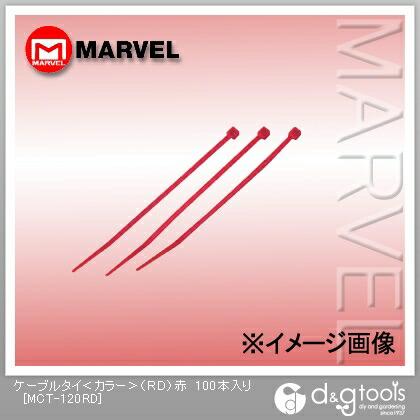 ケーブルタイ(カラー) 赤 (MCT-120RD) 100本