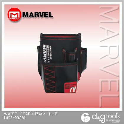マーベル WAIST GEAR(腰袋) レッド  MDP-90AR