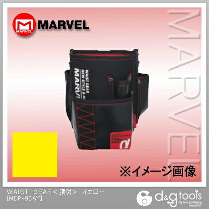 マーベル WAIST GEAR(腰袋) イエロー  MDP-90AY