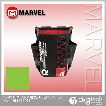 マーベル WAIST GEAR(腰袋スリムタイプ) グリーン  MDP-91AG