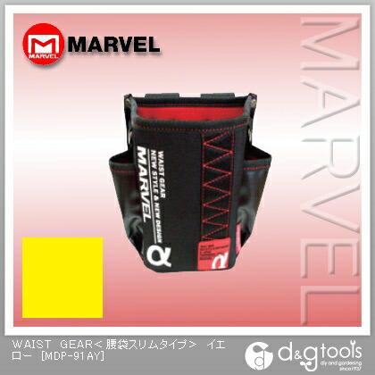 マーベル WAIST GEAR(腰袋スリムタイプ) イエロー  MDP-91AY