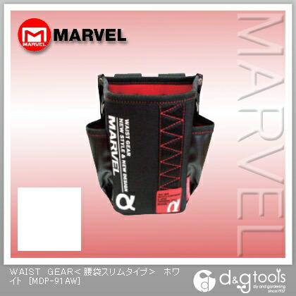 マーベル WAIST GEAR(腰袋スリムタイプ) ホワイト  MDP-91AW
