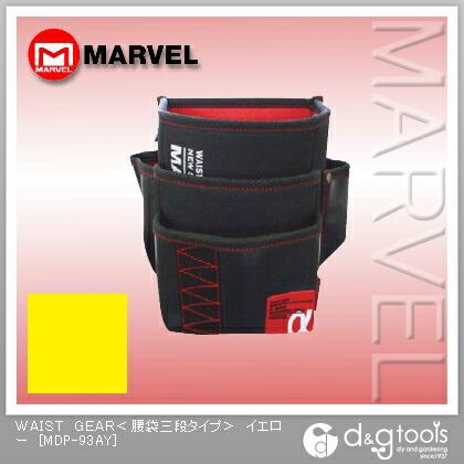 マーベル WAIST GEAR(腰袋三段タイプ) イエロー  MDP-93AY