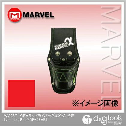 マーベル WAIST GEAR(ドライバー2本×ペンチ差し) レッド  MDP-63AR