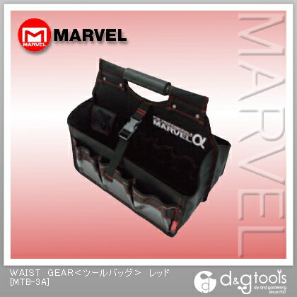 マーベル WAIST GEAR(ツールバッグ) レッド  MTB-3A