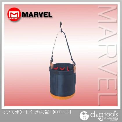マーベル タフロンポケットバッグ(丸型)   MDP-930