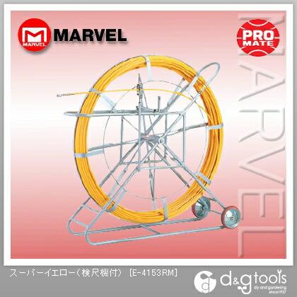 スーパーイエロー(検尺機付) (E-4153RM)
