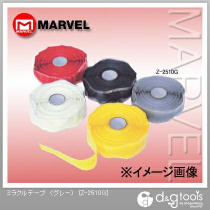 ミラクルテープ (自己融着テープ) グレー  Z-2510G