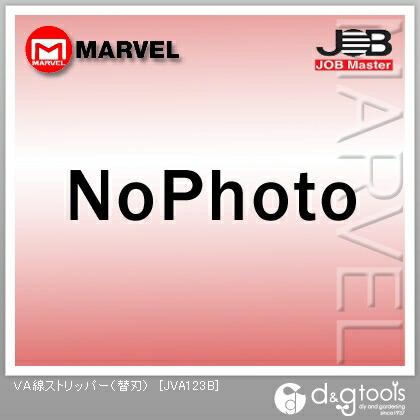 ジョブマスター VA線ストリッパー(替刃)   JVA123B