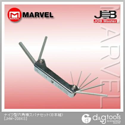 ジョブマスター ナイフ型六角棒スパナセット   JHW-208KS 8 本組