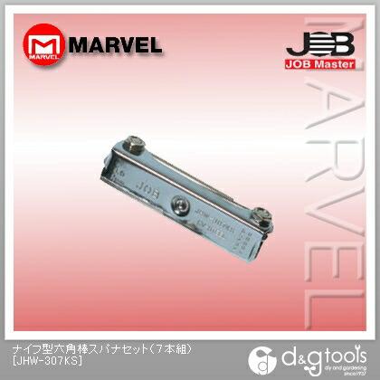 ジョブマスター ナイフ型六角棒スパナセット   JHW-307KS 7 本組