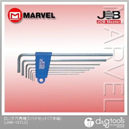 ジョブマスター ロング六角棒スパナセット   JHW-107LS 7 本組