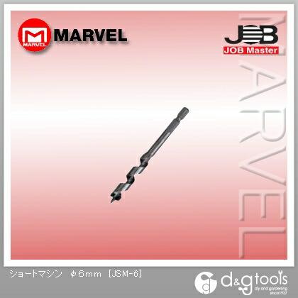 ジョブマスター ショートマシン  φ6mm JSM-6