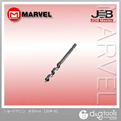 ジョブマスター ショートマシン  φ8mm JSM-8