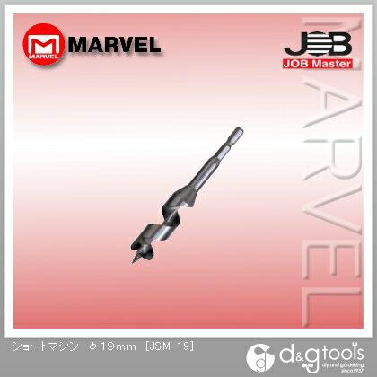 ジョブマスター ショートマシン  φ19mm JSM-19