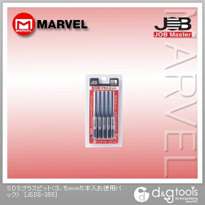 SDSプラスビット(お徳用パック)  3.5mm JSDS-355 5 本