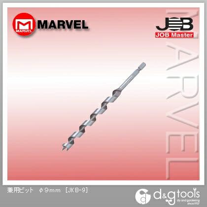ジョブマスター 兼用ビット  φ9mm JKB-9