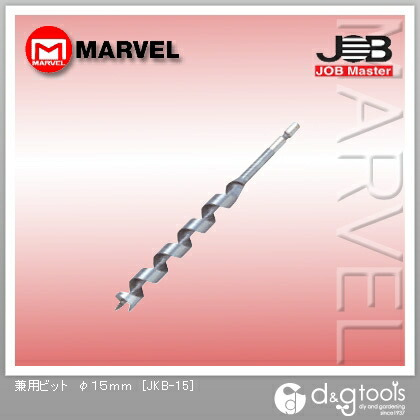 ジョブマスター 兼用ビット  φ15mm JKB-15