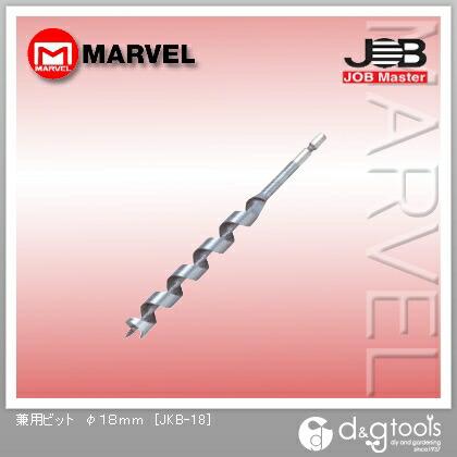 ジョブマスター 兼用ビット  φ18mm JKB-18