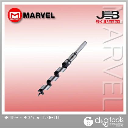 兼用ビット  φ21mm JKB-21