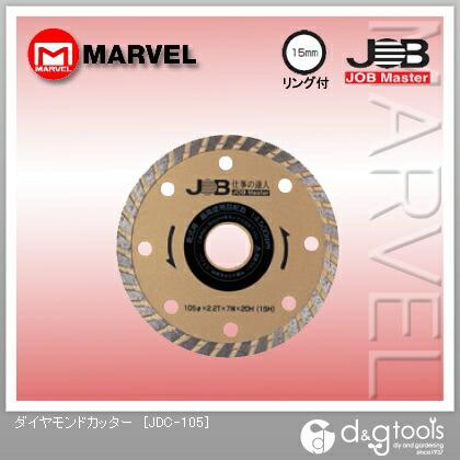 ジョブマスター ダイヤモンドカッター   JDC-105