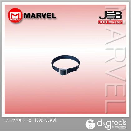 ジョブマスター ワークベルト 青  JBD-50AB
