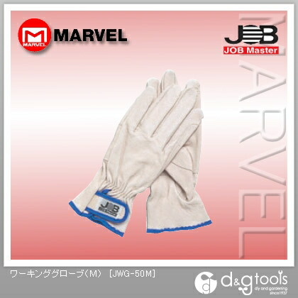 ジョブマスター ワーキンググローブ  M JWG-50M