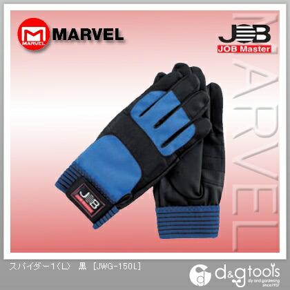 作業用手袋スパイダー1 黒 L JWG-150L