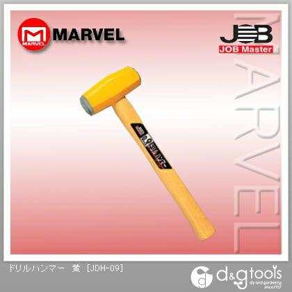ジョブマスター ドリルハンマー 黄  JDH-09