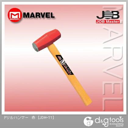 ジョブマスター ドリルハンマー 赤  JDH-11