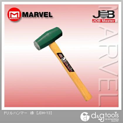 ジョブマスター ドリルハンマー 緑  JDH-13