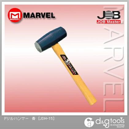 ジョブマスター ドリルハンマー 青  JDH-15