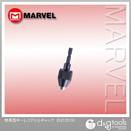 簡易型キーレスドリルチャック   SE12019