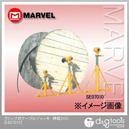 グリップ式ケーブルジャッキ  揚程300 SE07010