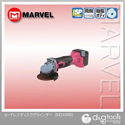 コードレスディスクグラインダー   SE26008