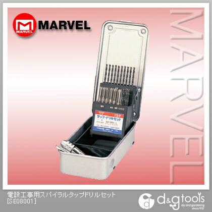 電設工事用スパイラルタップドリルセット (SE08001)