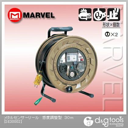 メタルセンサーリール 感度調整型 メタセンリール  30m SE30002