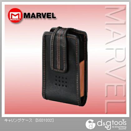 マーベル キャリングケース   SE01032