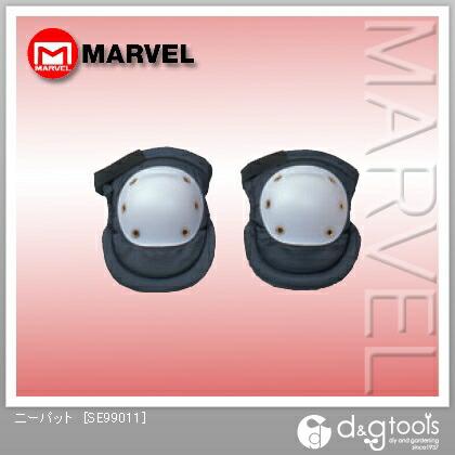 マーベル ニーパット   SE99011