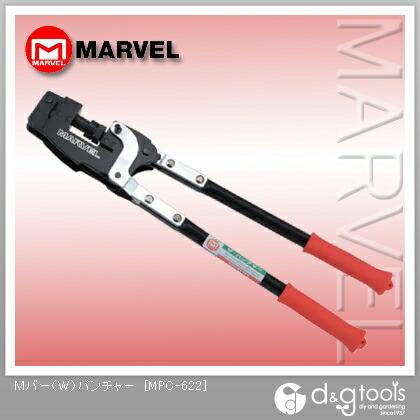 Mバー(W)パンチャー (MPC-622)