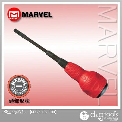 マーベル 電工ドライバー   NO.250-6-100