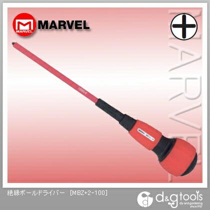 マーベル 絶縁ボールドライバー   MBZ+2-100   絶縁ドライバー 絶縁工具
